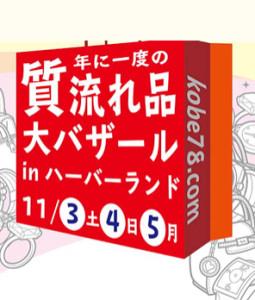 D27C608A-9703-4DAF-B6A6-4598F7F85AFB