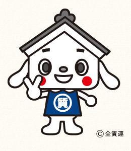 2shichimaru_image